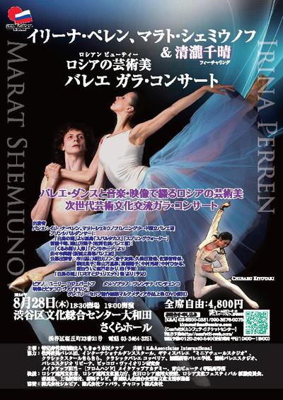 Flyer_tokyo_2